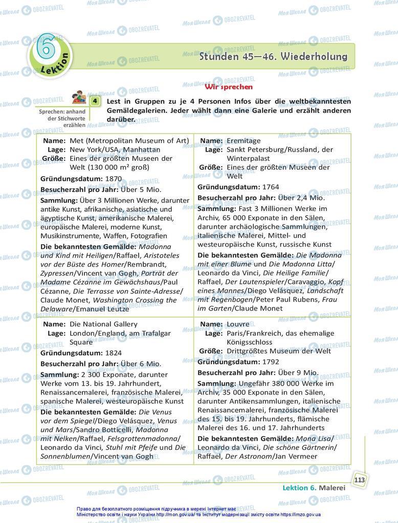 Підручники Німецька мова 10 клас сторінка 113