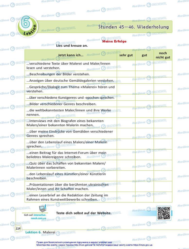 Учебники Немецкий язык 10 класс страница 114