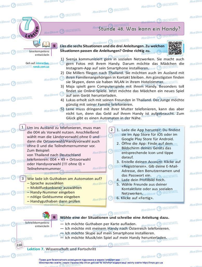 Підручники Німецька мова 10 клас сторінка 118