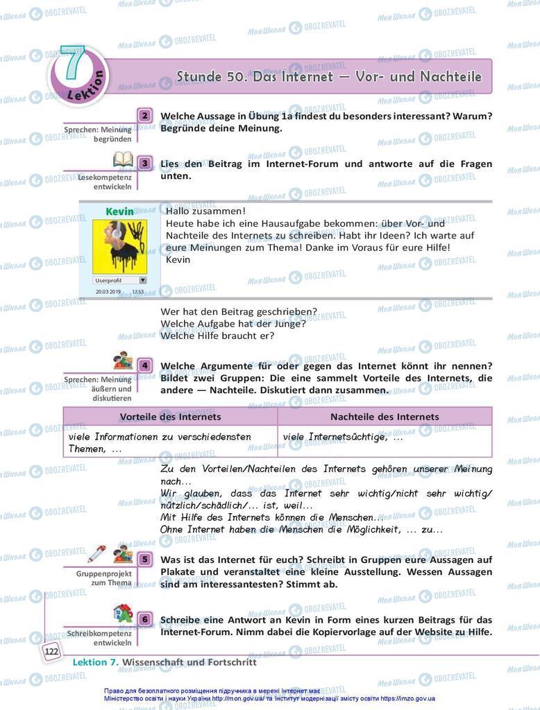 Підручники Німецька мова 10 клас сторінка 122