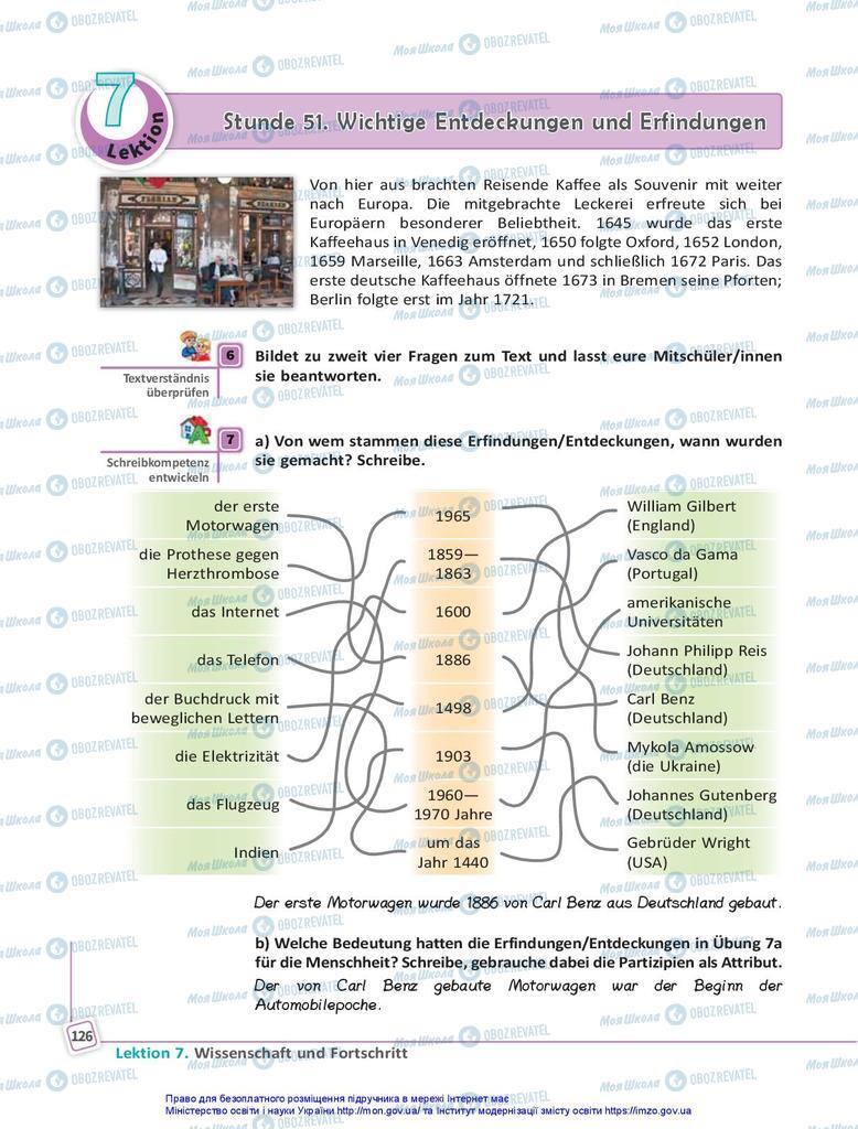 Підручники Німецька мова 10 клас сторінка 126