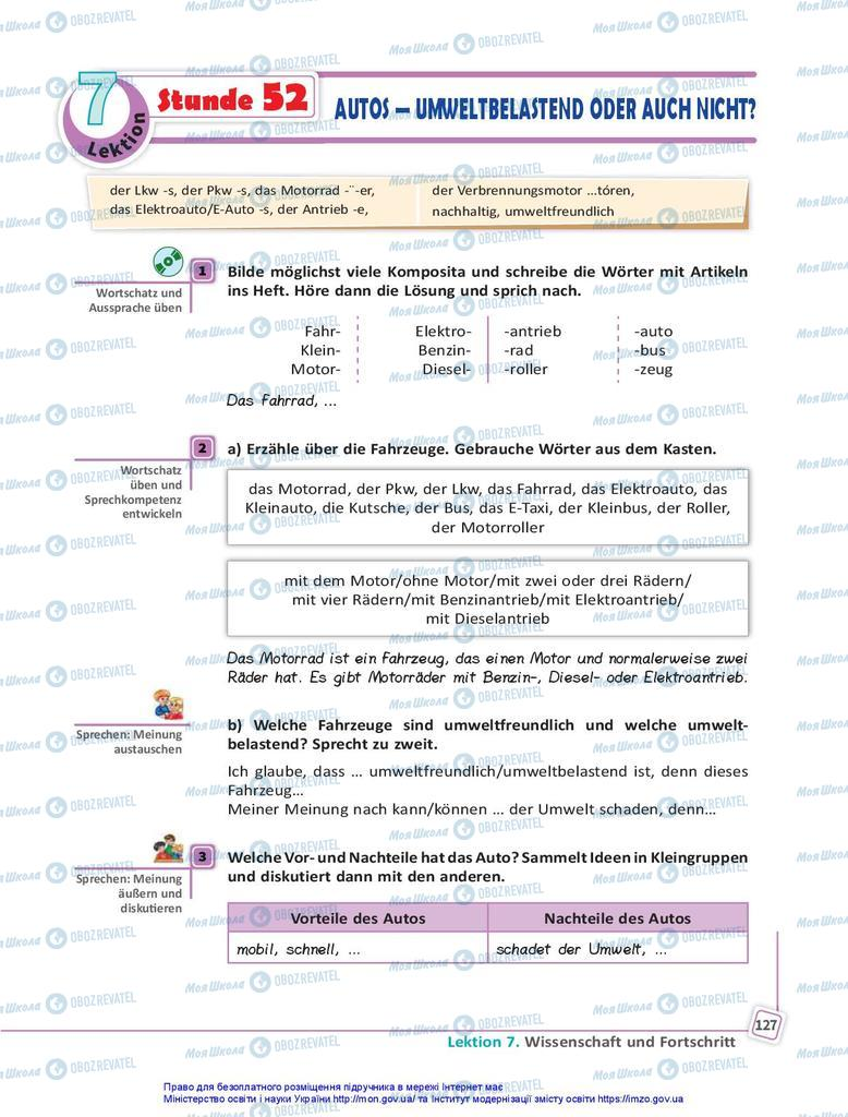 Підручники Німецька мова 10 клас сторінка 127