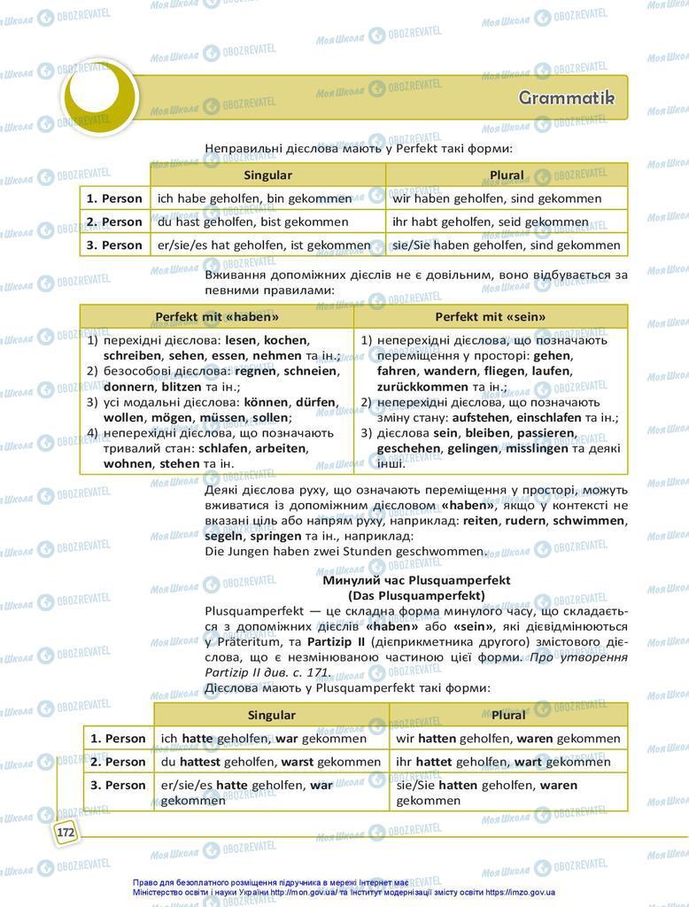 Учебники Немецкий язык 10 класс страница 172