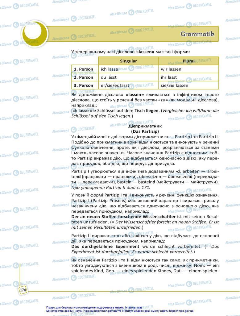 Учебники Немецкий язык 10 класс страница 174