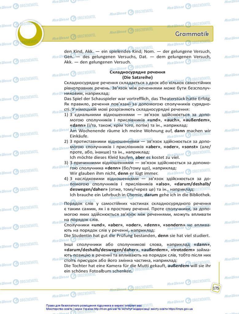 Учебники Немецкий язык 10 класс страница 175
