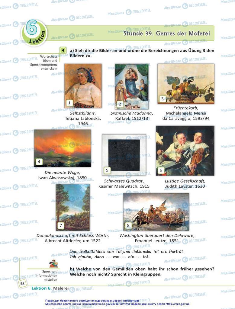 Учебники Немецкий язык 10 класс страница  98
