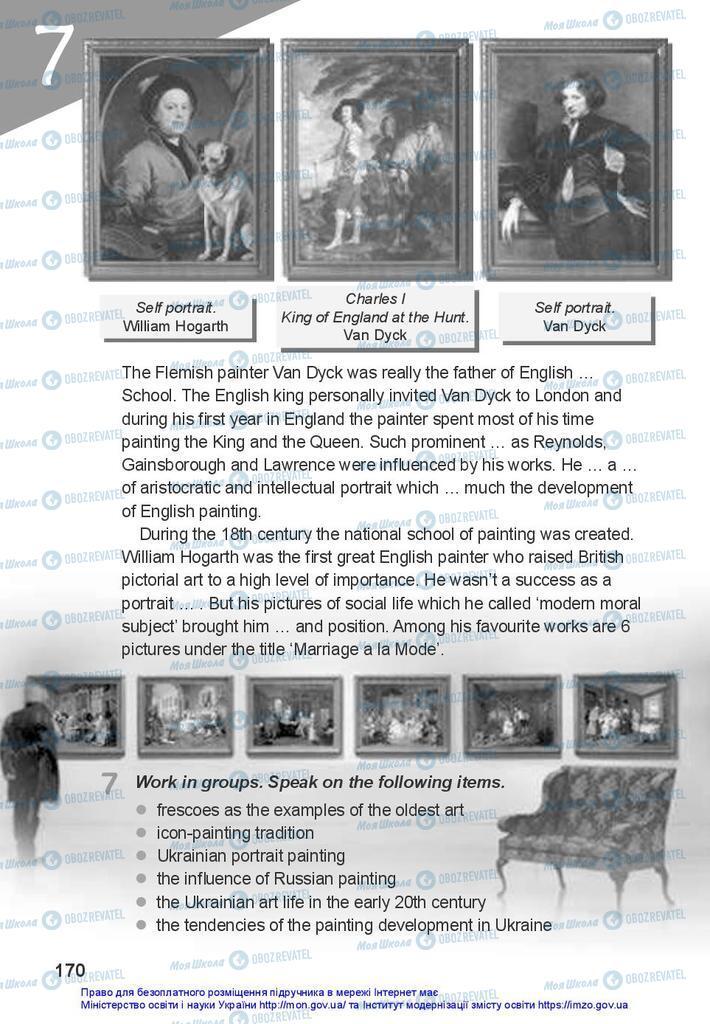 Учебники Английский язык 10 класс страница 170