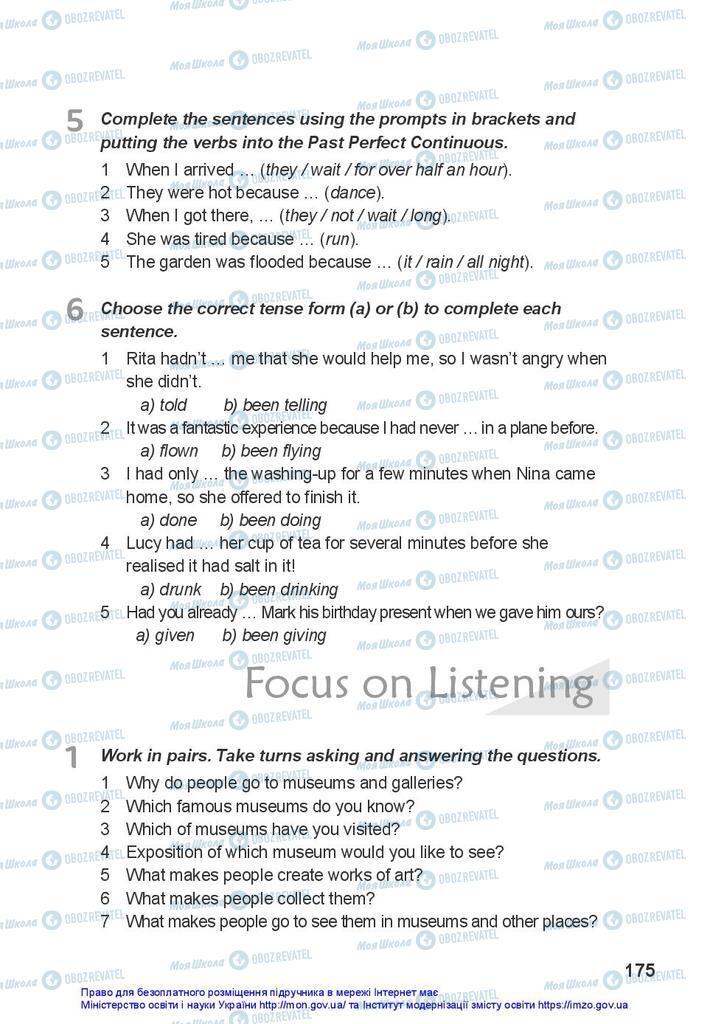 Учебники Английский язык 10 класс страница 175