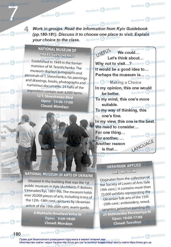 Учебники Английский язык 10 класс страница 180