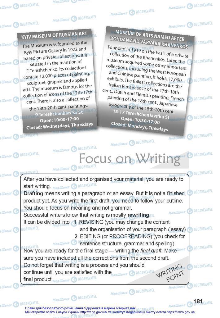 Учебники Английский язык 10 класс страница 181