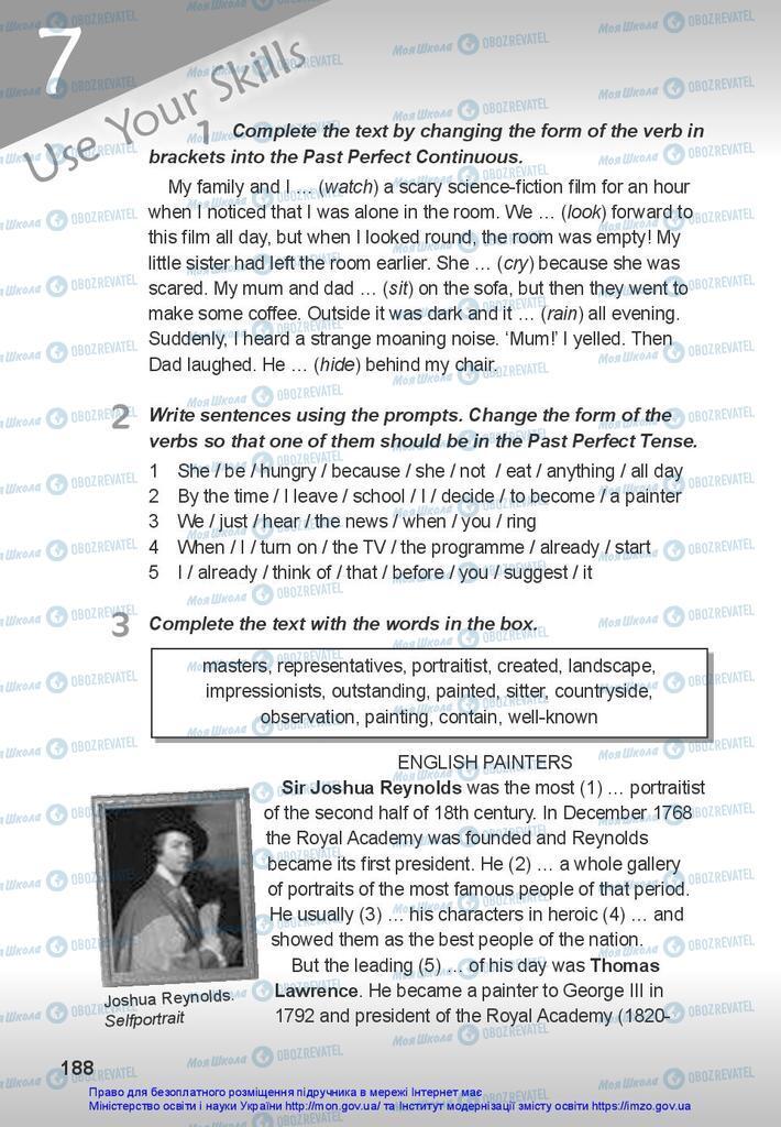 Учебники Английский язык 10 класс страница 188