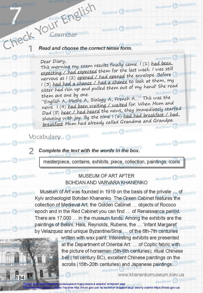 Учебники Английский язык 10 класс страница 194