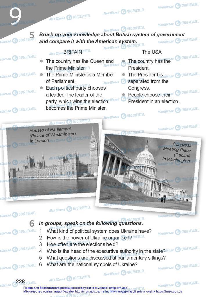 Учебники Английский язык 10 класс страница 228