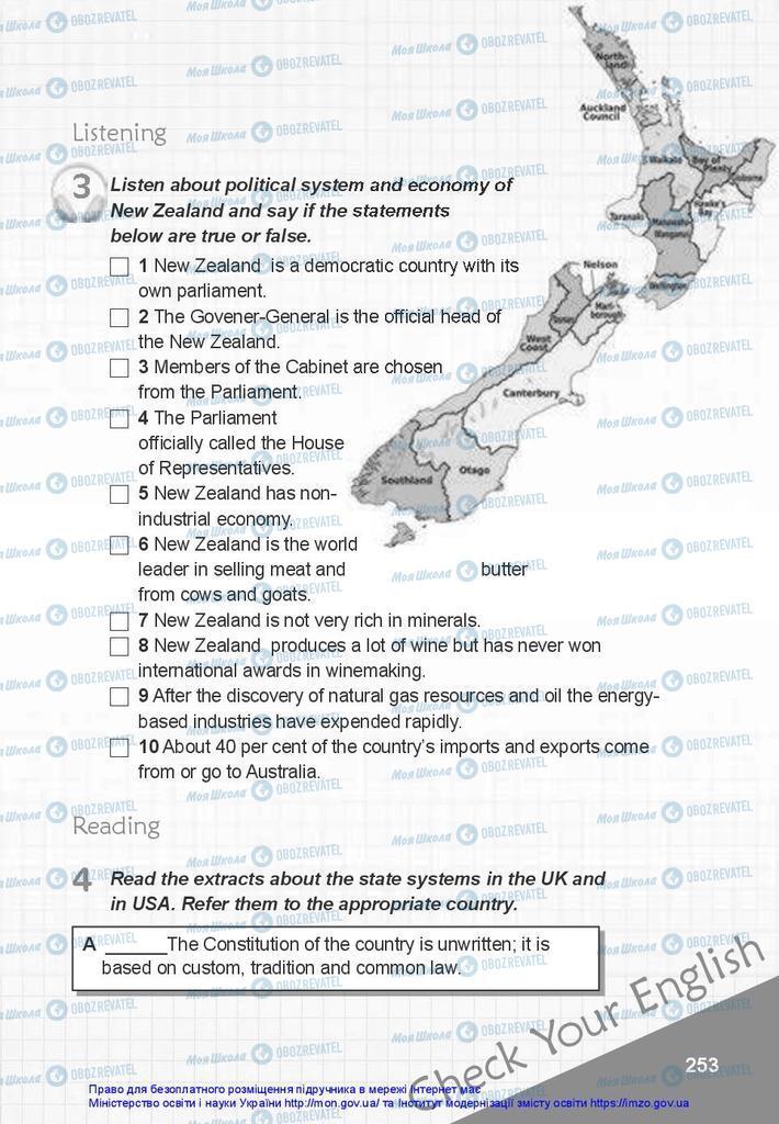 Учебники Английский язык 10 класс страница 253