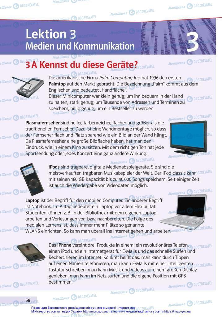 Учебники Немецкий язык 10 класс страница  58