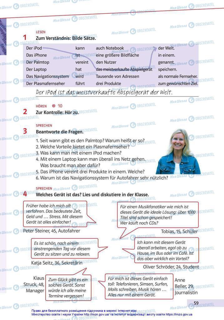 Учебники Немецкий язык 10 класс страница  59