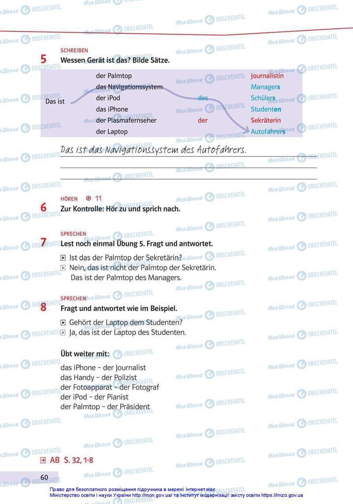 Учебники Немецкий язык 10 класс страница 60