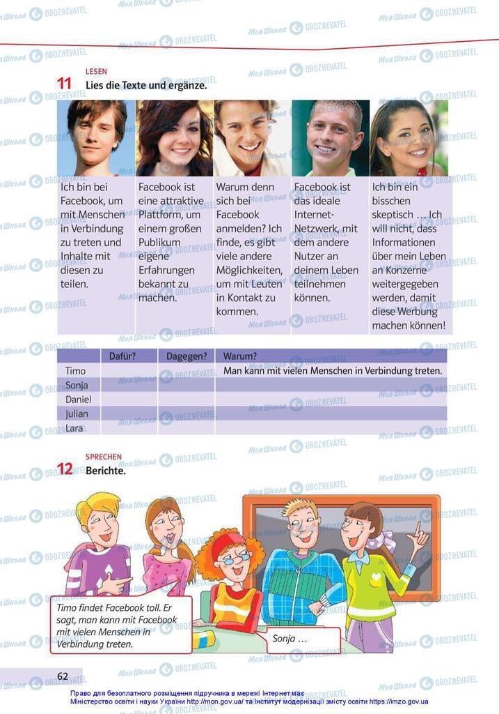 Учебники Немецкий язык 10 класс страница 62