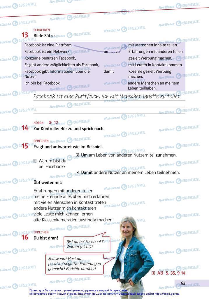 Учебники Немецкий язык 10 класс страница 63