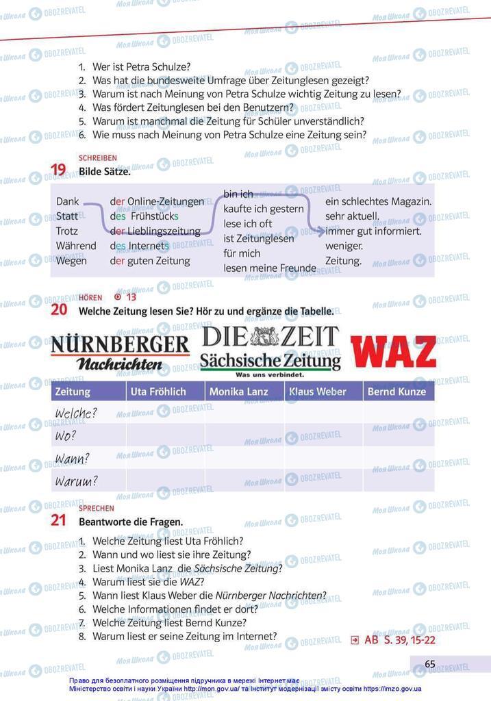 Учебники Немецкий язык 10 класс страница 65
