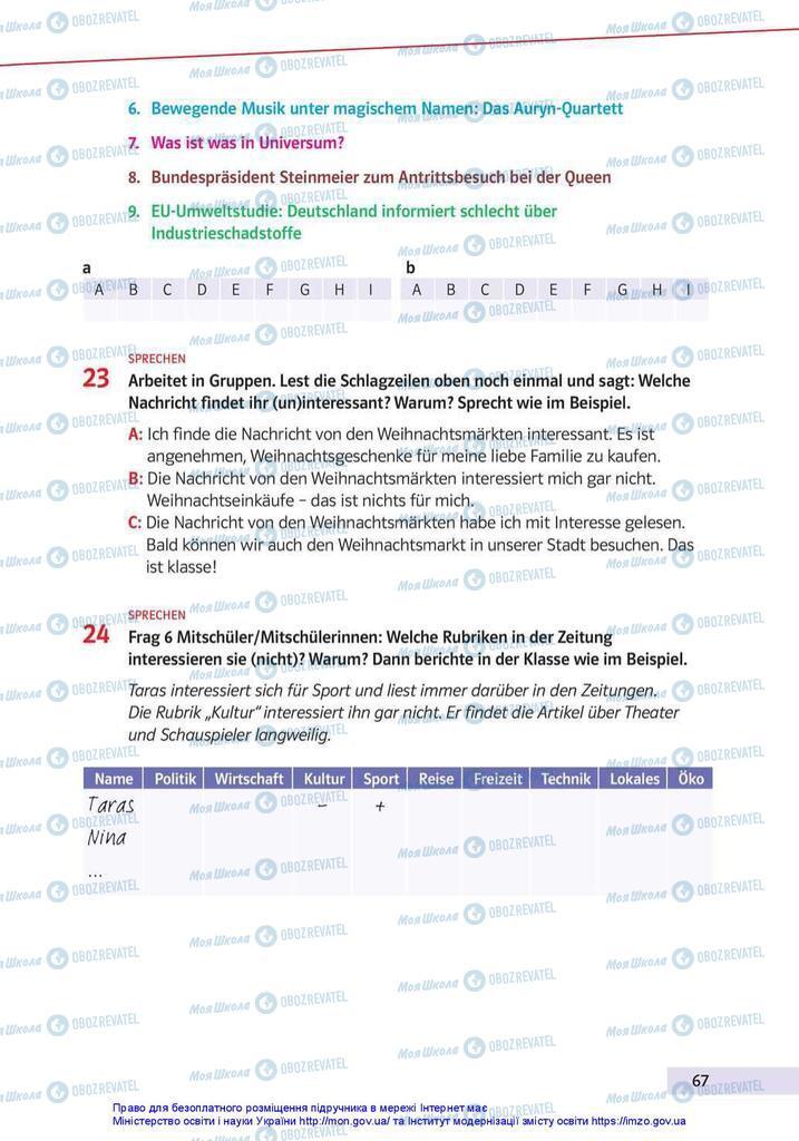 Учебники Немецкий язык 10 класс страница 67