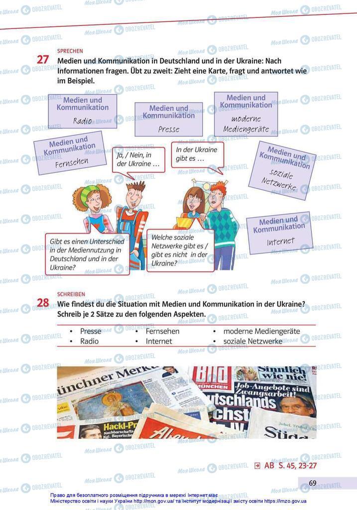 Учебники Немецкий язык 10 класс страница 69