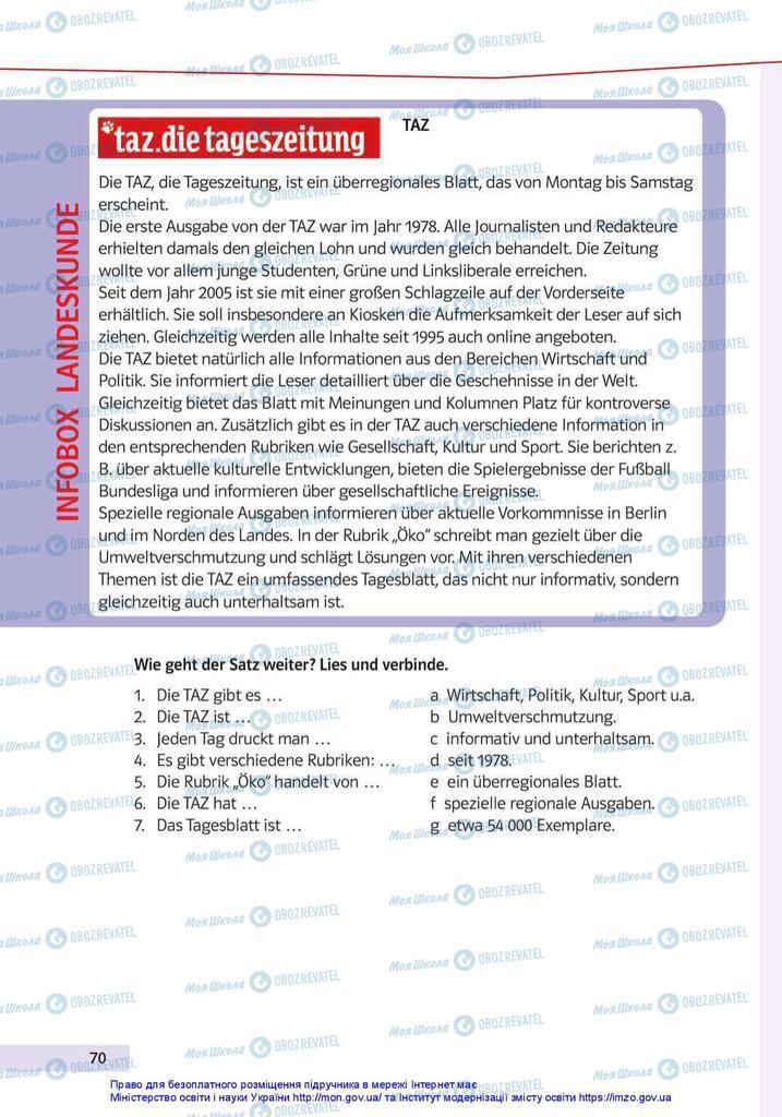 Учебники Немецкий язык 10 класс страница 70