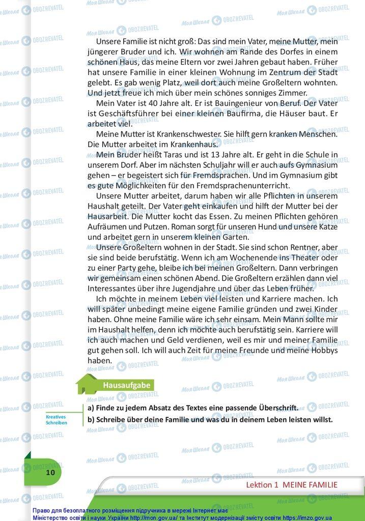 Підручники Німецька мова 10 клас сторінка 10
