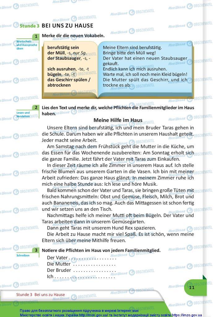 Підручники Німецька мова 10 клас сторінка 11
