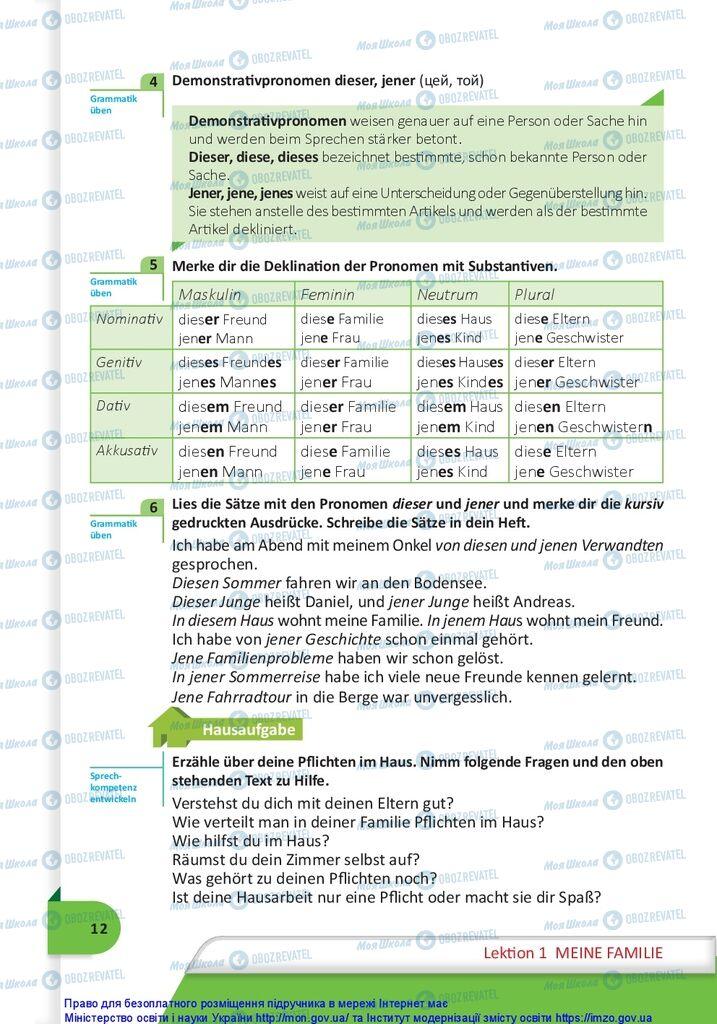 Учебники Немецкий язык 10 класс страница 12