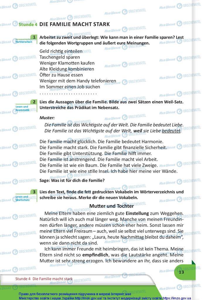 Підручники Німецька мова 10 клас сторінка 13