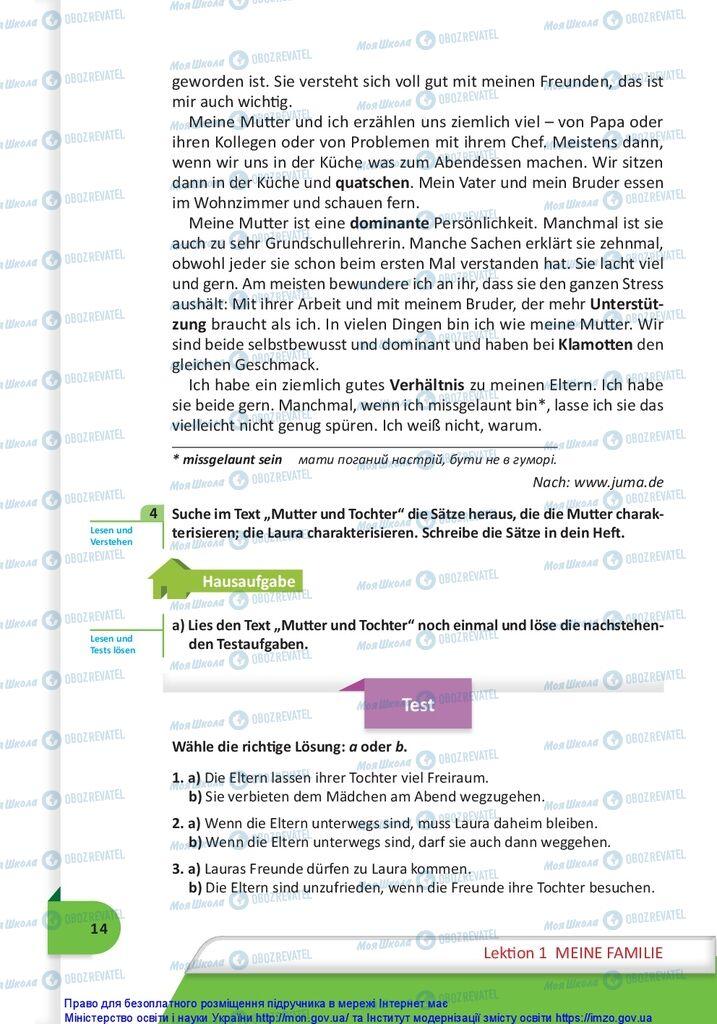 Учебники Немецкий язык 10 класс страница 14