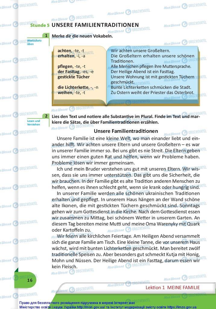 Учебники Немецкий язык 10 класс страница 16