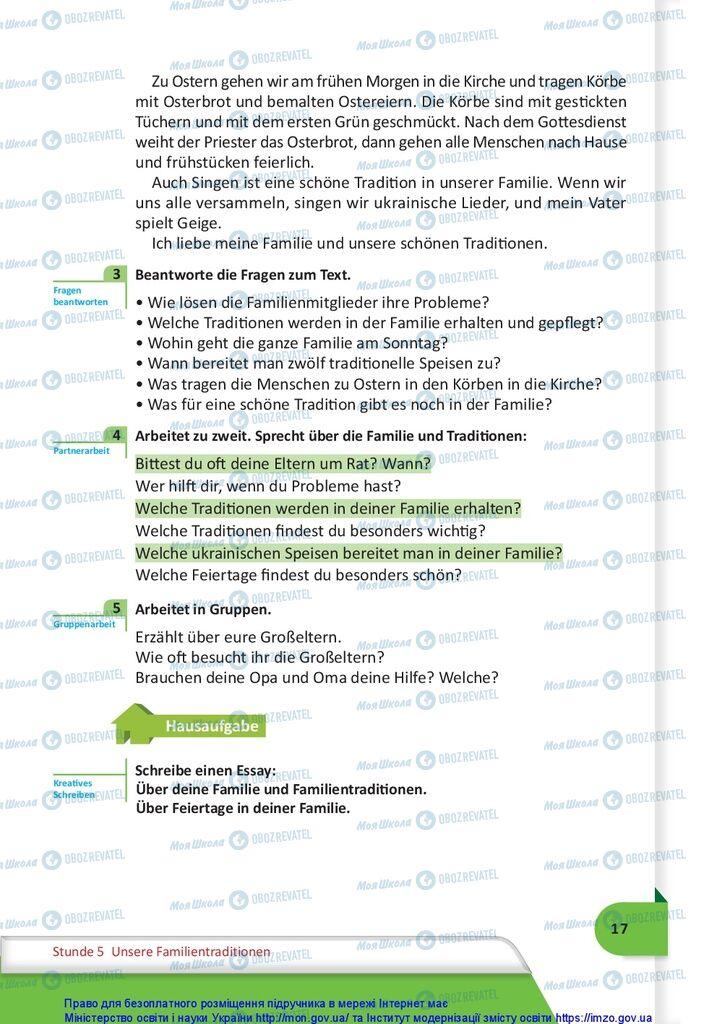 Підручники Німецька мова 10 клас сторінка 17