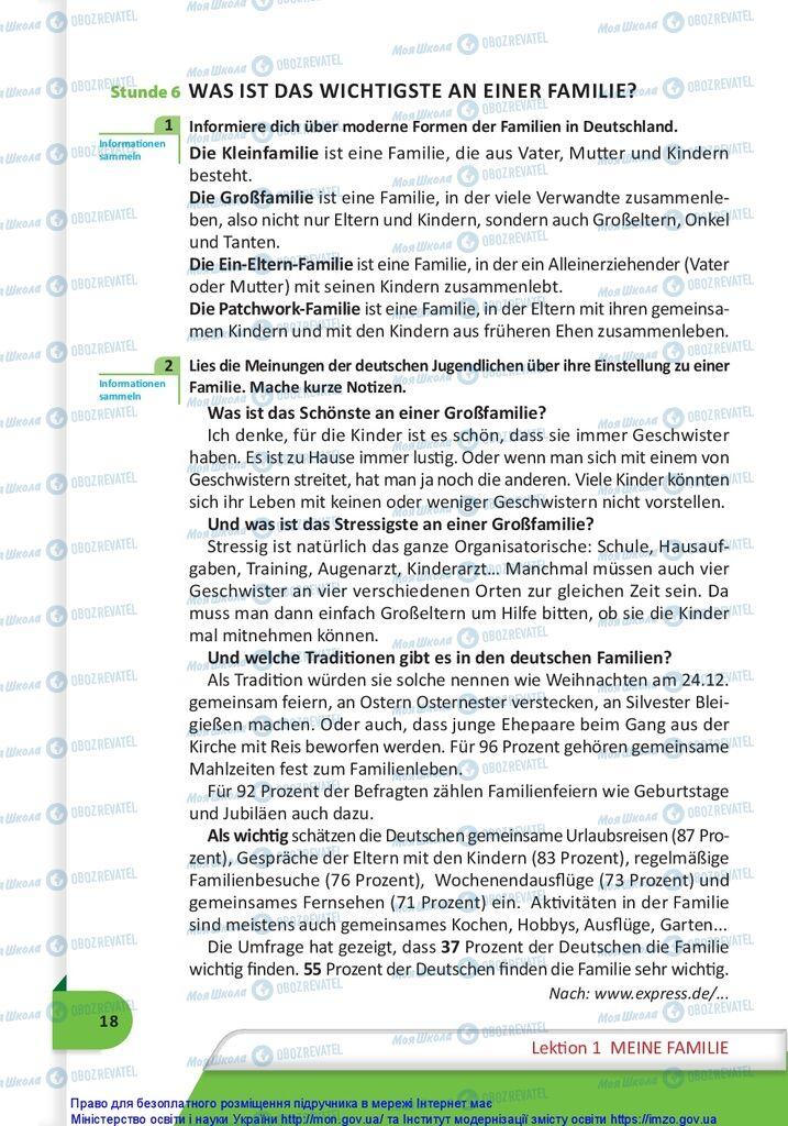 Учебники Немецкий язык 10 класс страница 18