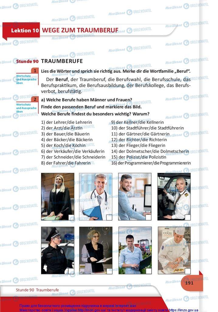 Підручники Німецька мова 10 клас сторінка  191