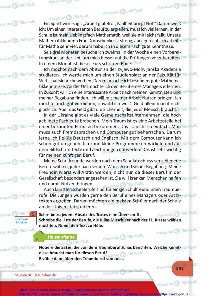 Підручники Німецька мова 10 клас сторінка 193