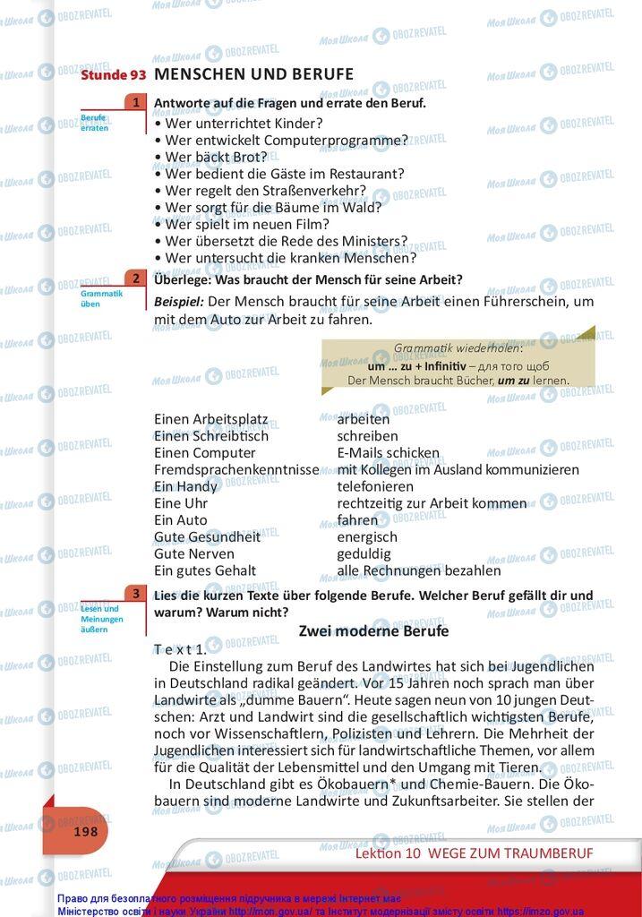 Учебники Немецкий язык 10 класс страница 198