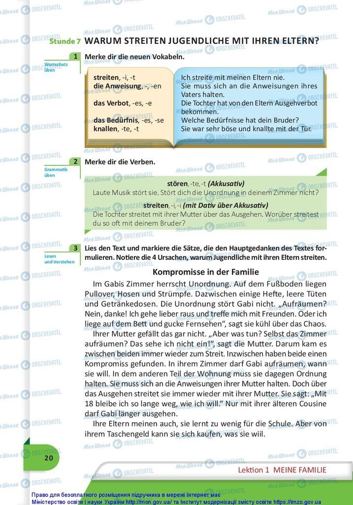 Підручники Німецька мова 10 клас сторінка 20