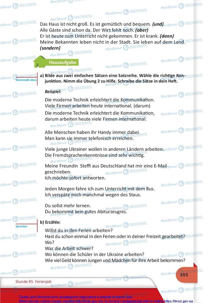 Підручники Німецька мова 10 клас сторінка 205