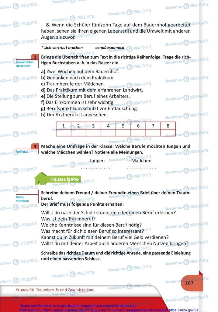 Учебники Немецкий язык 10 класс страница 207