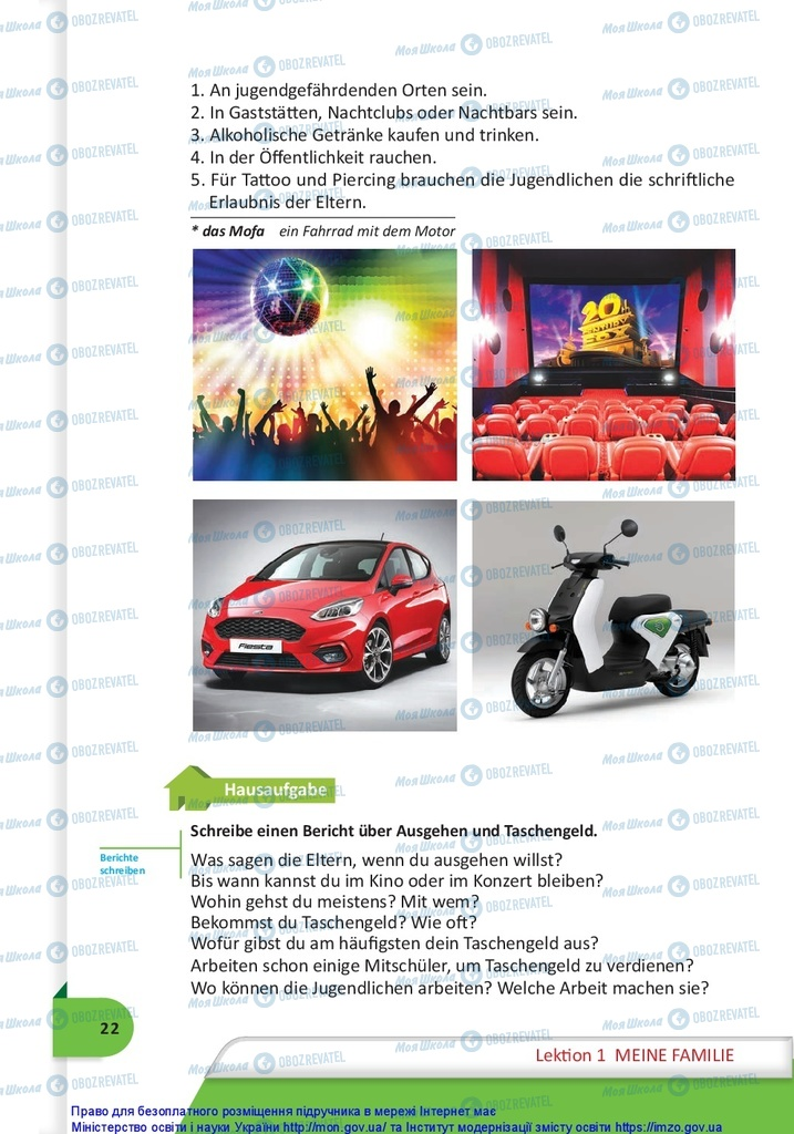 Учебники Немецкий язык 10 класс страница 22