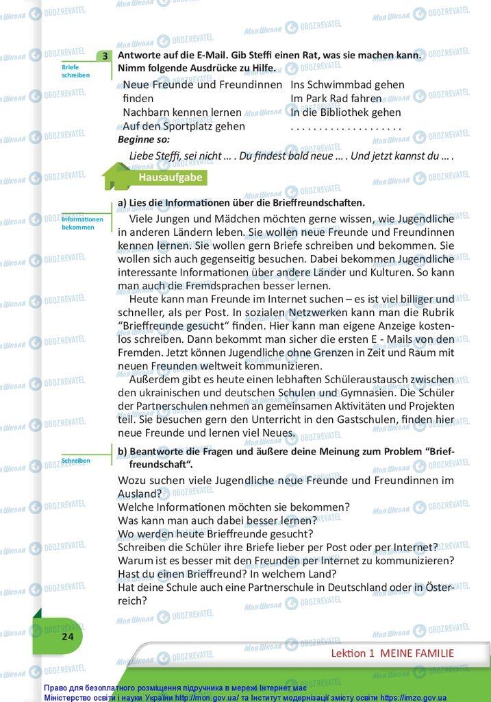 Підручники Німецька мова 10 клас сторінка 24