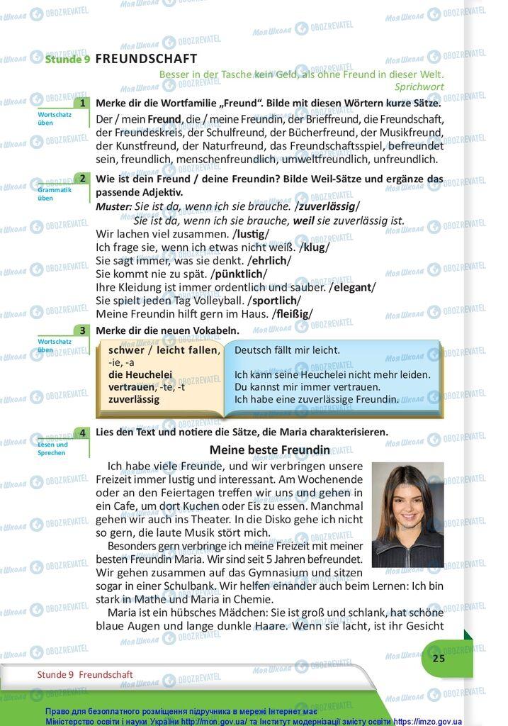 Учебники Немецкий язык 10 класс страница 25