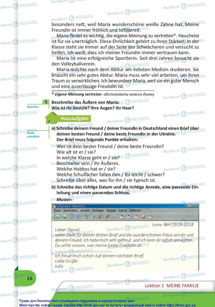 Підручники Німецька мова 10 клас сторінка 26