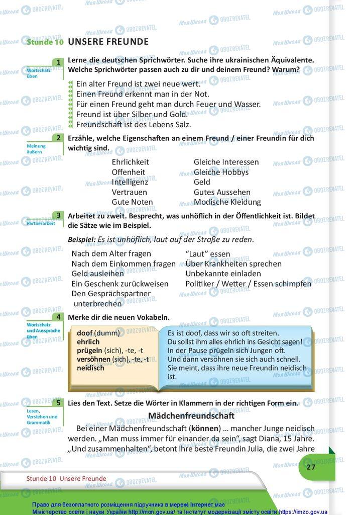Підручники Німецька мова 10 клас сторінка 27