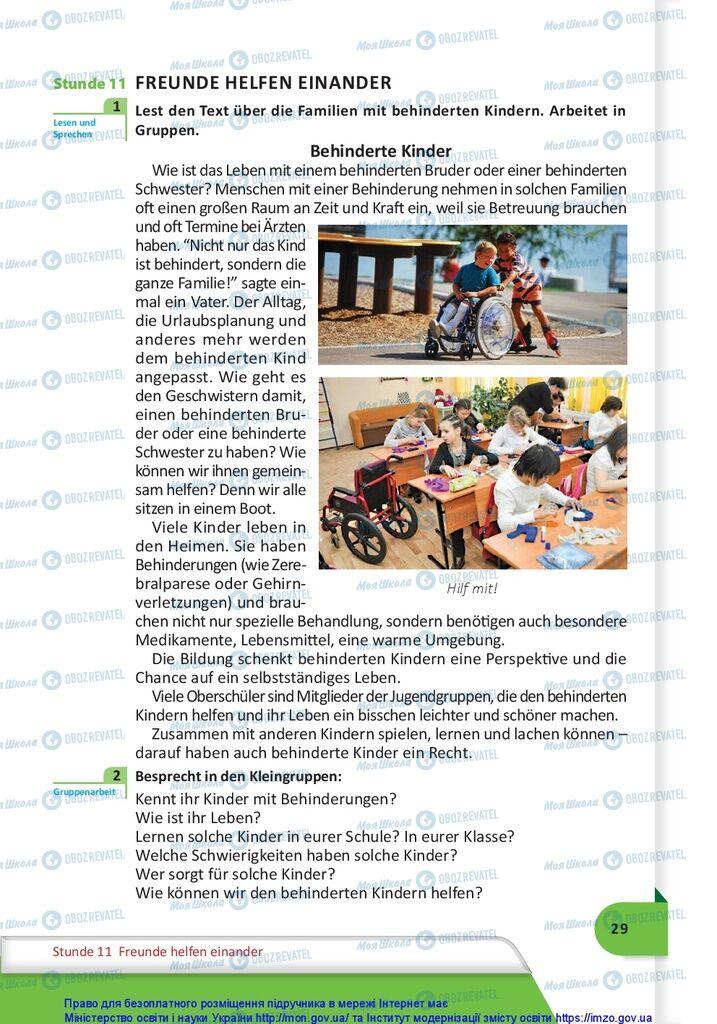Учебники Немецкий язык 10 класс страница 29