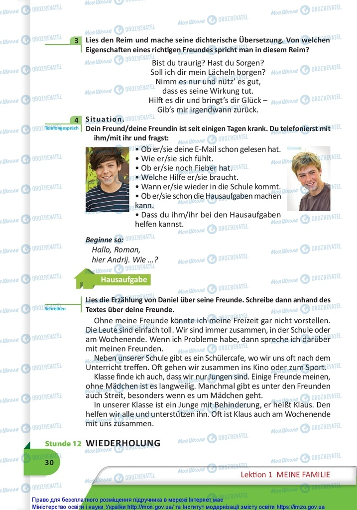 Учебники Немецкий язык 10 класс страница 30
