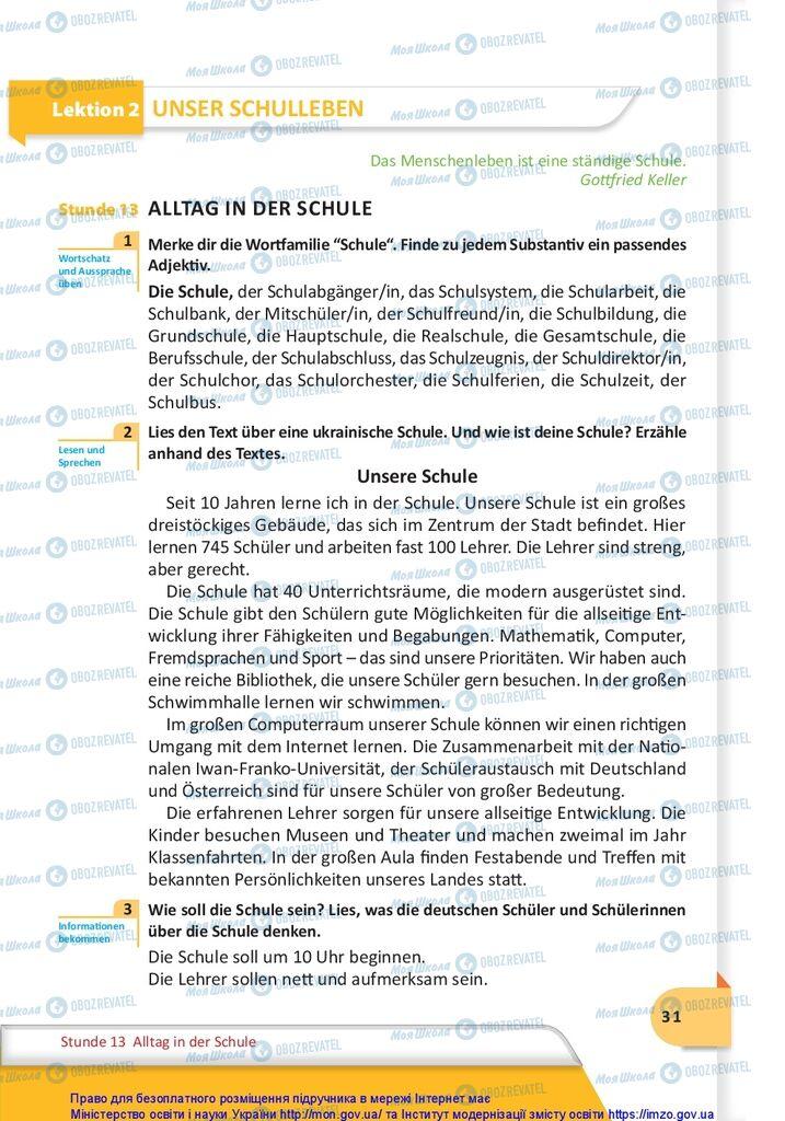 Учебники Немецкий язык 10 класс страница  31