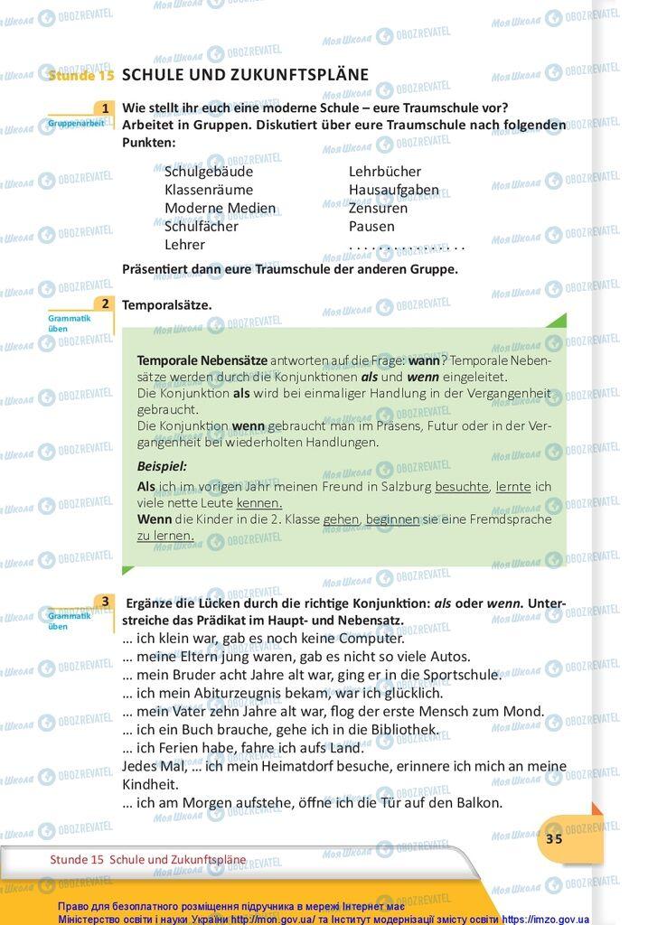 Підручники Німецька мова 10 клас сторінка 35